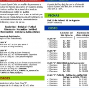 Plan Vacacional Loyola Sport Club 2014